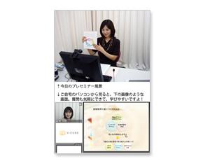 1305_nagase