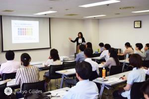 東商墨田支部-ビジネスに活用する色の基本